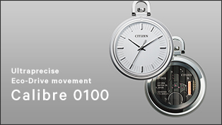 Ultraprecise Eco-Drive movement Calibre 0100