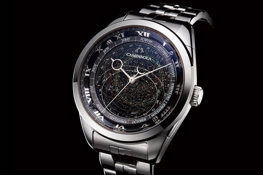 AOECOSMOSIGNCAMPANOLA OFFICIAL SITECITIZEN - Star map watch