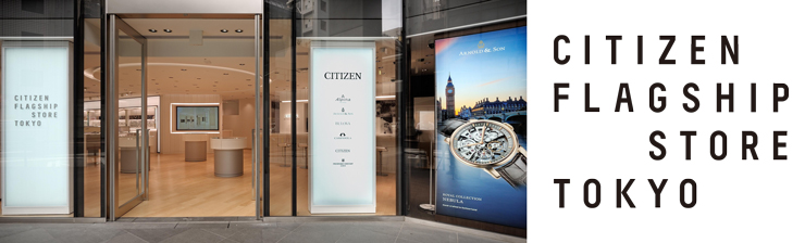 """CITIZEN FLAGSHIP STORE TOKYO"""" Opens at GINZA Marking the World's"""